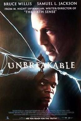 Постер фильма Неуязвимый (2000)