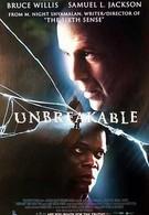 Неуязвимый (2000)