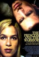 Принцесса и воин (2000)