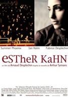Эстер Кан (2000)