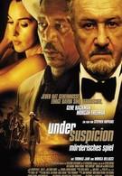 Под подозрением (2000)