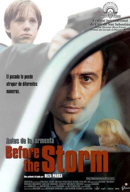 Постер фильма Перед бурей (2000)