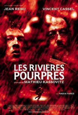 Постер фильма Багровые реки (2000)