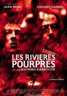 Багровые реки (2000)