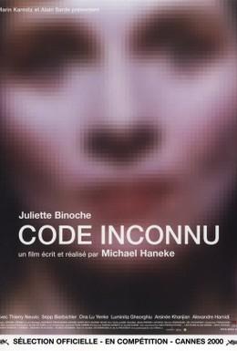 Постер фильма Код неизвестен (2000)