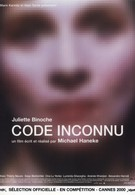 Код неизвестен (2000)