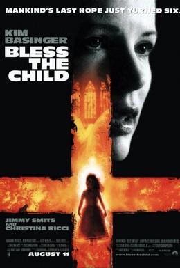 Постер фильма Спаси и сохрани (2000)