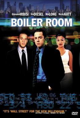 Постер фильма Бойлерная (2000)