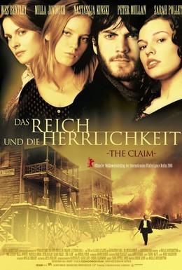 Постер фильма Золотая пыль (2000)