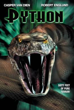 Постер фильма Питон (2000)