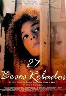27 украденных поцелуев (2000)