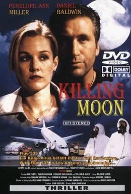 Постер фильма Смертельный рейс (2000)