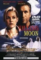 Смертельный рейс (2000)