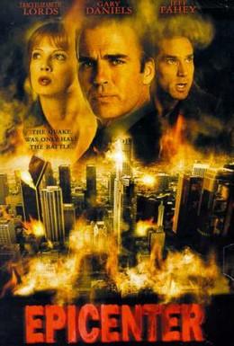 Постер фильма Эпицентр (2000)