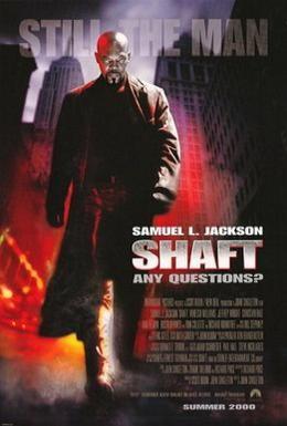 Постер фильма Шафт (2000)
