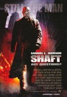 Шафт (2000)