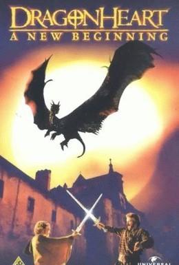 Постер фильма Сердце дракона: Начало (2000)