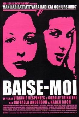 Постер фильма Трахни меня (2000)