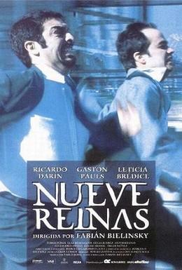 Постер фильма Девять королев (2000)