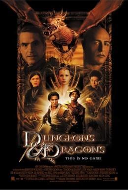 Постер фильма Подземелье драконов (2000)