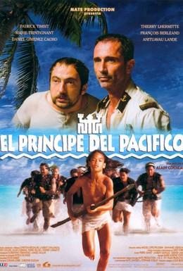 Постер фильма Принц жемчужного острова (2000)