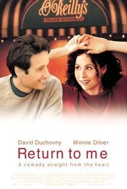 Постер фильма Вернись ко мне (2000)
