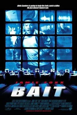 Постер фильма На живца (2000)