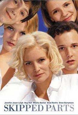 Постер фильма Детям до 16-ти (2000)