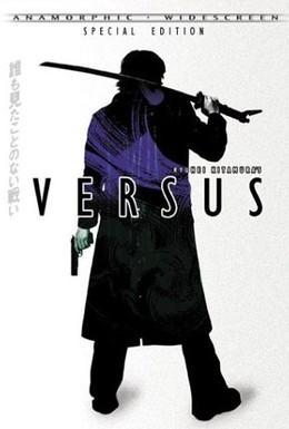 Постер фильма Противостояние (2000)