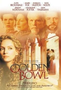 Постер фильма Золотая чаша (2000)