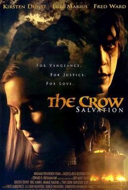 Постер фильма Ворон 3: Спасение (2000)