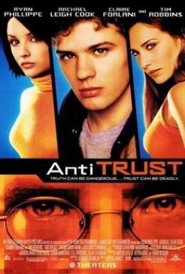 Постер фильма Опасная правда (2001)