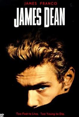 Постер фильма Джеймс Дин (2001)