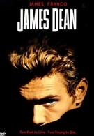 Джеймс Дин (2001)