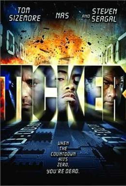 Постер фильма Часовой механизм (2001)