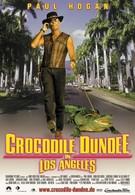 Крокодил Данди в Лос-Анджелесе (2001)