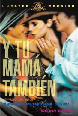 Постер фильма И твою маму тоже (2001)