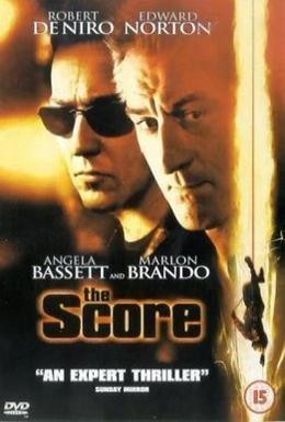 Постер фильма Медвежатник (2001)