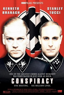 Постер фильма Заговор (2001)