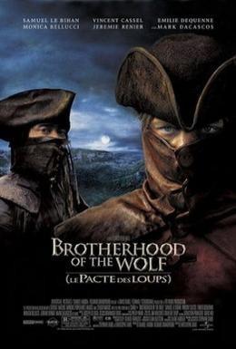 Постер фильма Братство волка (2001)