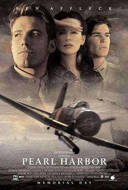 Постер фильма Перл-Харбор (2001)