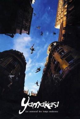 Постер фильма Ямакаси: Свобода в движении (2001)