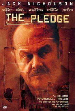 Постер фильма Обещание (2001)