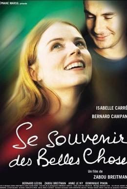 Постер фильма Вспоминать о прекрасном (2001)