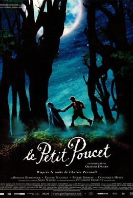 Постер фильма Мальчик с пальчик (2001)