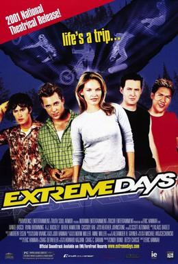 Постер фильма Безумные дни (2001)