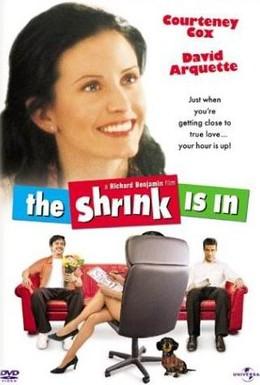 Постер фильма А вот и доктор (2001)