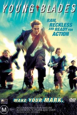 Постер фильма Мушкетеры (2001)