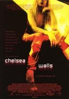 Стены Челси (2001)