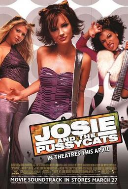 Постер фильма Джози и кошечки (2001)